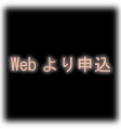 web1.png
